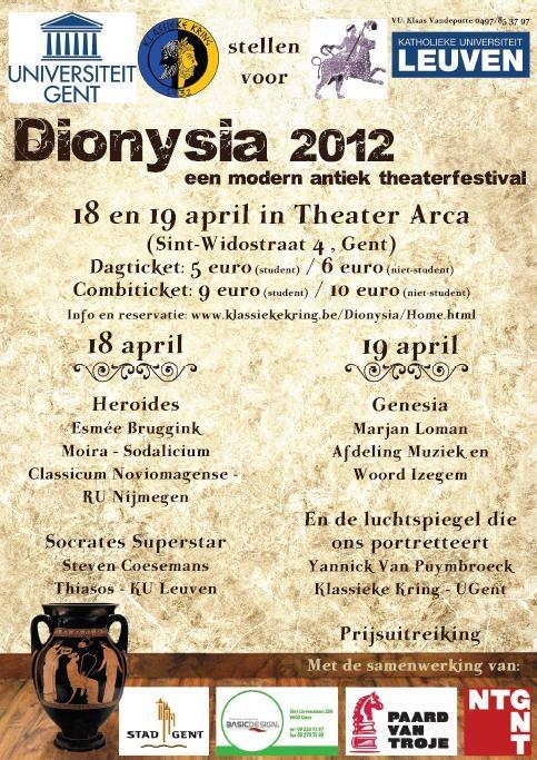 flyer-dionysia